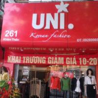 Anh Cường Nguyễn